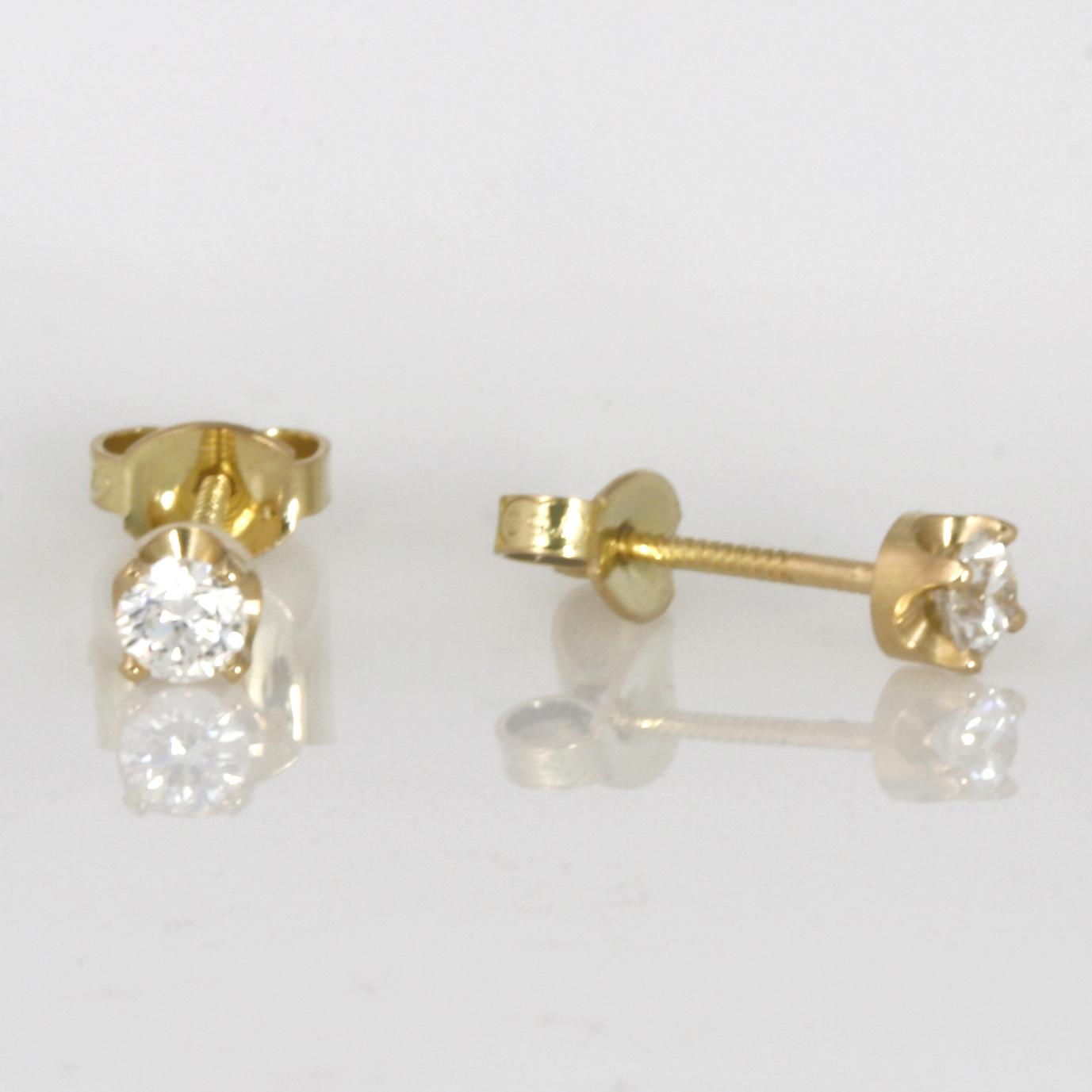 18ct yellow gold diamond threaded stud earrings